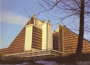 Aus Adamiak, Josef/Pillep, Rudolf: Kunstland DDR, Leipzig 1982