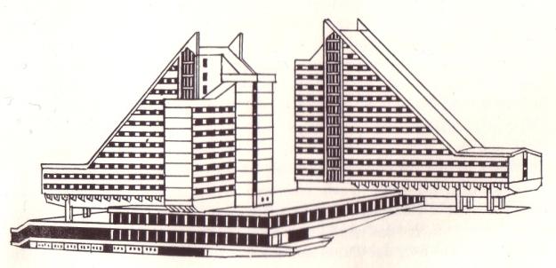 Zeichnung von Ruth und Rudolf Peschel aus Kürth, Herbert/Kutschmar, Aribert: Baustilfibel, Berlin 1978