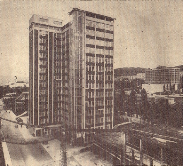 Aus Zlín - The city of the national enterprise in Czechoslovakia, Zlín o.J. (vermutlich 1946 oder 1947)
