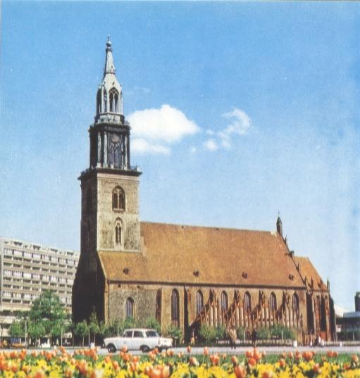 Aus Autorenkollektiv: Berlin heute - Hauptstadt der DDR, Berlin 1977