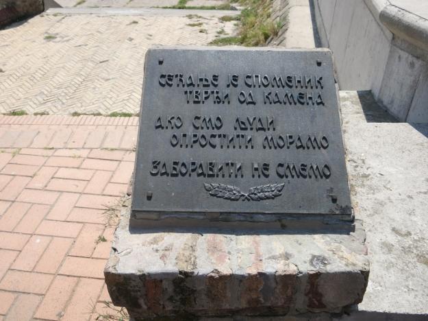 DenkmalOpferDesFaschismusNoviSadTafel3