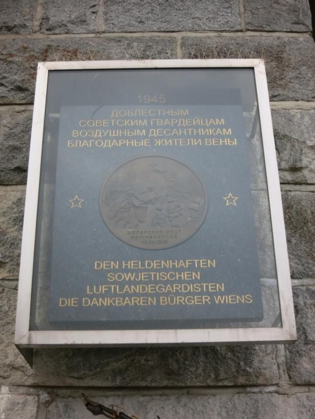 ReichsbrückeSowjetischeGedenktafel