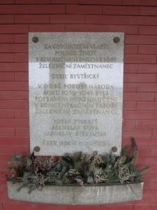 NádražíLanžhotGedenktafel1945