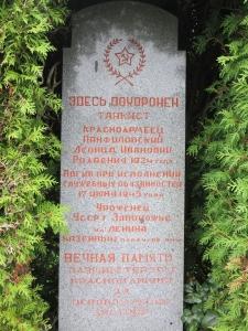 SowjetischerFriedhofRodaunLinks